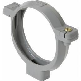 Collier de fixation clip PVC