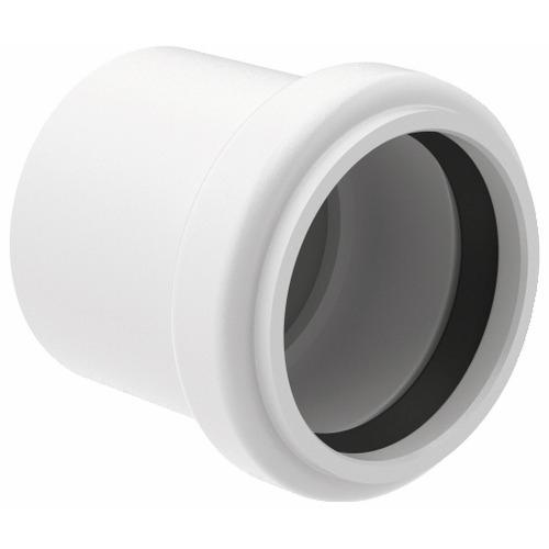 adaptateur pe pvc 40 pour b ti support de douche geberit f456842a receveur douche b ti. Black Bedroom Furniture Sets. Home Design Ideas