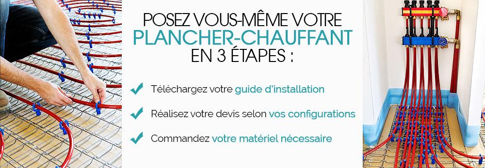 diametre multicouche chauffage central tube multicouche multiskin couronne with diametre. Black Bedroom Furniture Sets. Home Design Ideas